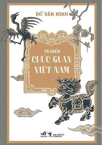 Un livre sur les appareils administratifs des anciens Etats du Vietnam voit le jour hinh anh 1