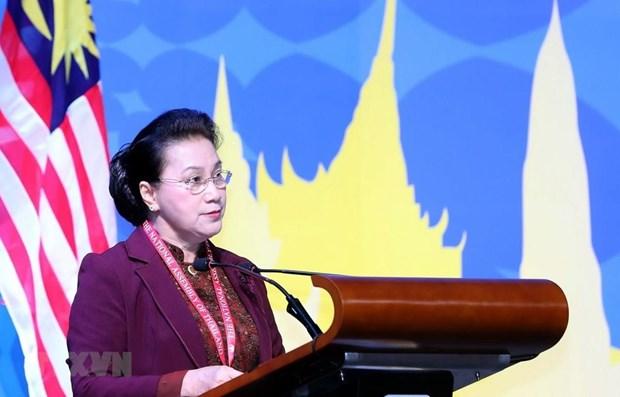 Le Vietnam confirme son engagement en faveur de la consolidation de l'AIPA hinh anh 1