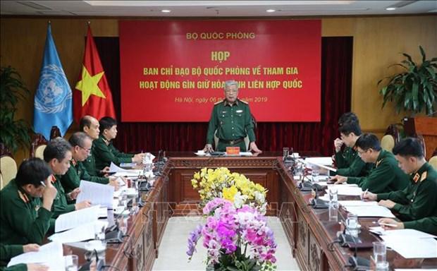Le Vietnam pret a envoyer un deuxieme Hopital de campagne au Soudan du Sud hinh anh 1