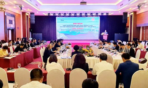 Promouvoir la croissance verte dans la province de Quang Ninh hinh anh 1