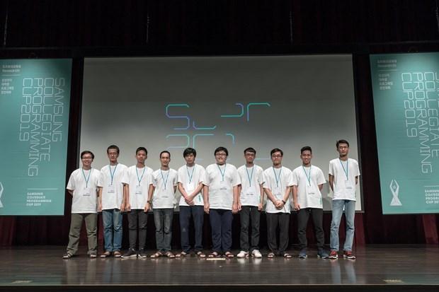 Le Vietnam fait un «miracle» au concours international de programmation Samsung hinh anh 2