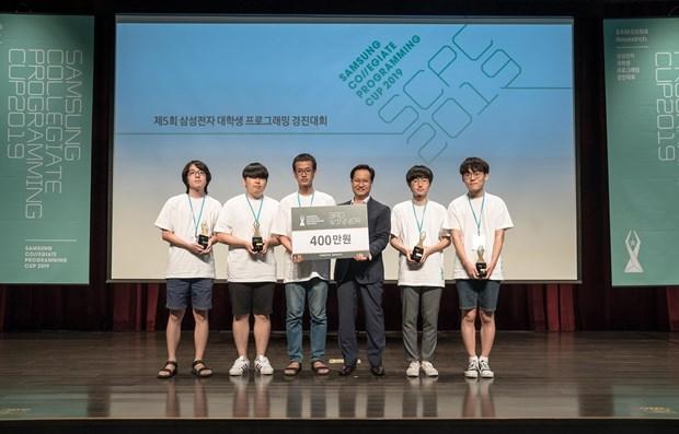 Le Vietnam fait un «miracle» au concours international de programmation Samsung hinh anh 1