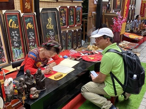 Marche de la calligraphie du Tet a Ho Chi Minh-Ville hinh anh 1