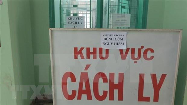 Thanh Hoa et Hau Giang: isolement des personnes ayant de la fievre hinh anh 1
