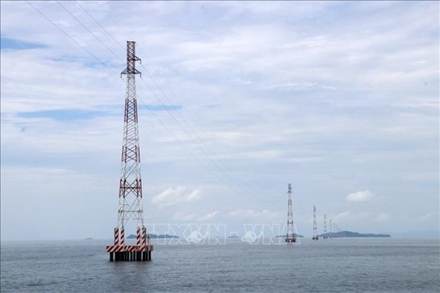 Strategie nationale de developpement energetique du Vietnam jusqu'en 2030 hinh anh 1