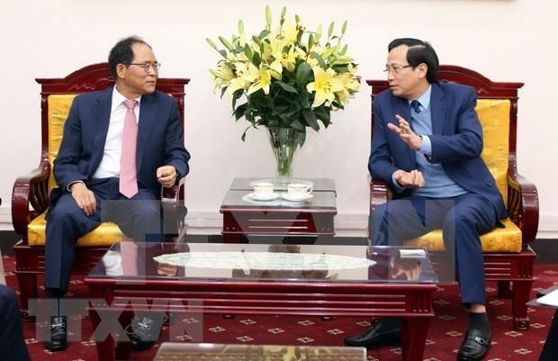 Le Vietnam et la R. de Coree renforcent les liens dans la formalite professionnelle hinh anh 1