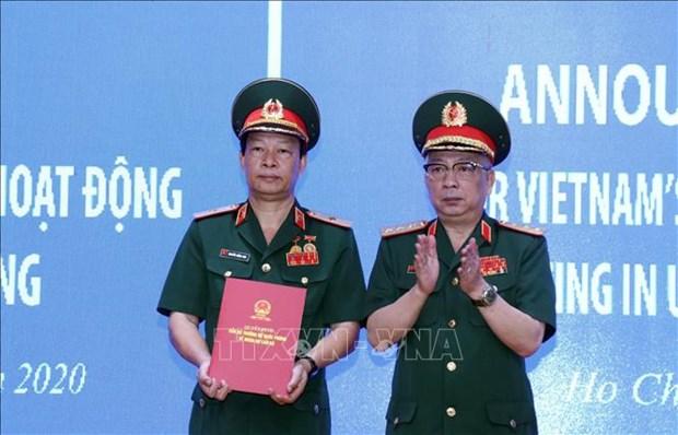 Creation de l'hopital de campagne du niveau 2 N°3 du Vietnam au Soudan du Sud. hinh anh 1