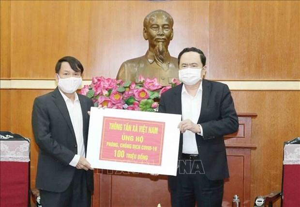 VNA soutient le fonds national de lutte contre le COVID-19 hinh anh 1