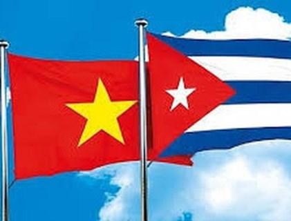 L'accord commercial Vietnam-Cuba entre officiellement en vigueur hinh anh 1