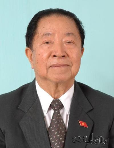 Deces de l'ancien Premier ministre du Laos Sisavad Keobounphanh hinh anh 1