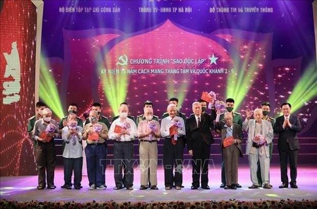 De riches activites en l'honneur du 75e anniversaire de la Revolution d'Aout hinh anh 1