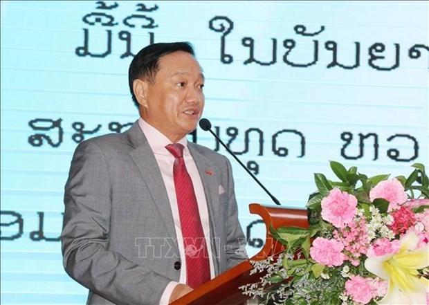La journee traditionnelle de la Police populaire du Vietnam celebree au Laos hinh anh 1