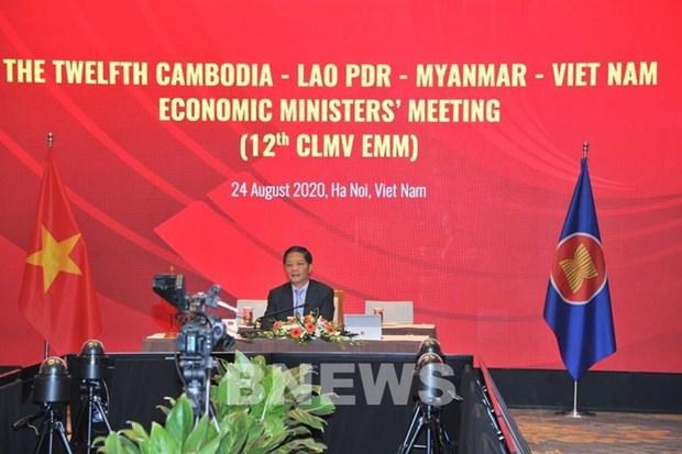 ASEAN 2020 : reduction des ecarts de developpement avec les pays de l'ASEAN-6 hinh anh 1