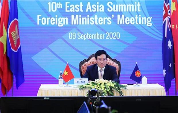 Sommet de l'Asie de l'Est: Conference des ministres des Affaires etrangeres hinh anh 1