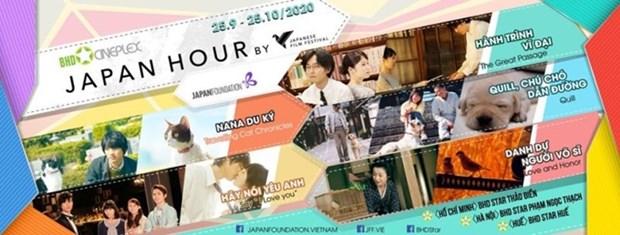 Bientot la Semaine du cinema japonais 2020 hinh anh 1