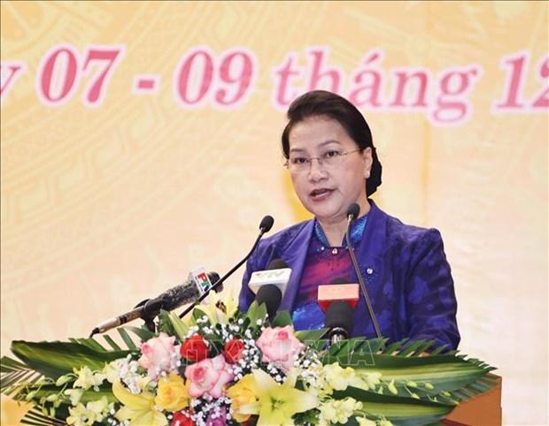 La presidente de l'AN assiste a la reunion du Conseil populaire de la province de Phu Tho hinh anh 1