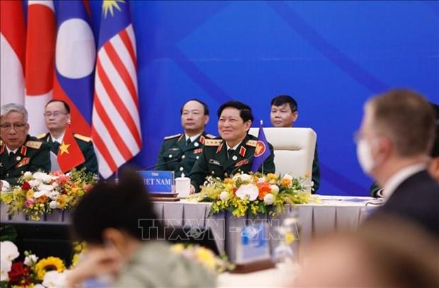 L'ADMM + adopte la Declaration commune sur la vision strategique de la securite hinh anh 2