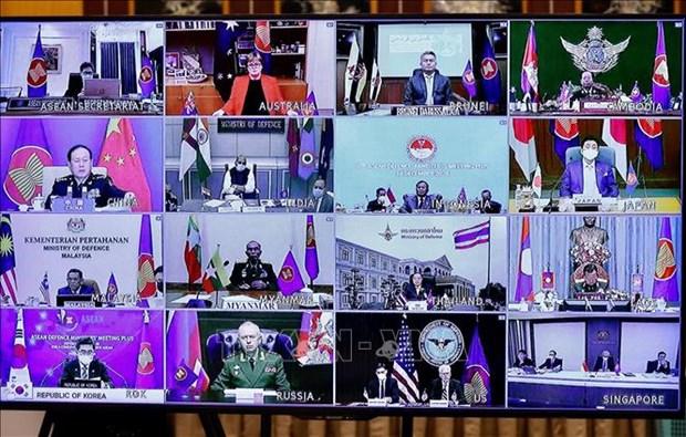 L'ADMM + adopte la Declaration commune sur la vision strategique de la securite hinh anh 1