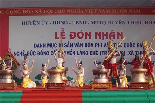 Thanh Hoa: le moulage de cuivre de Che reconnu patrimoine culturel immateriel national hinh anh 1