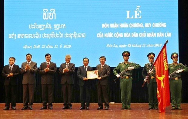 Distinctions laotiennes pour des collectifs et individus de Son La hinh anh 1