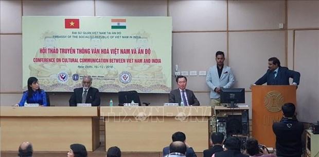 Le role des medias dans la diplomatie culturelle Vietnam-Inde hinh anh 1