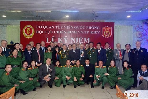 Celebration de la fondation de l'Armee populaire du Vietnam en Ukraine hinh anh 1