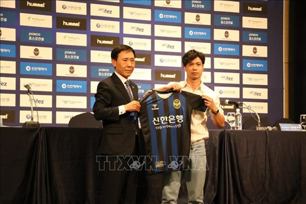 L'attaquant vietnamien Cong Phuong recrute par le club sud-coreen Incheon United hinh anh 1