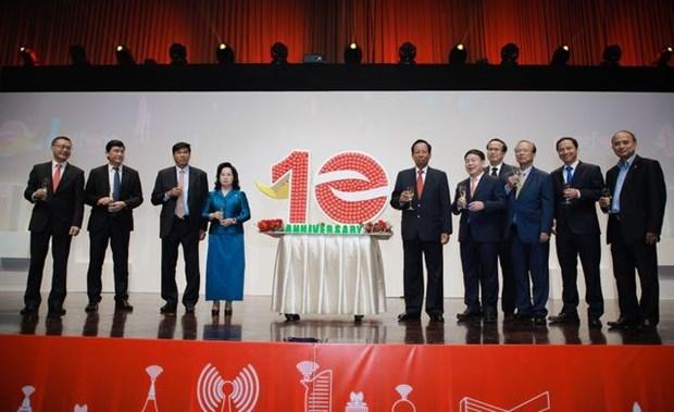 Telecoms : Metfone represente 48% des parts de marche au Cambodge hinh anh 1