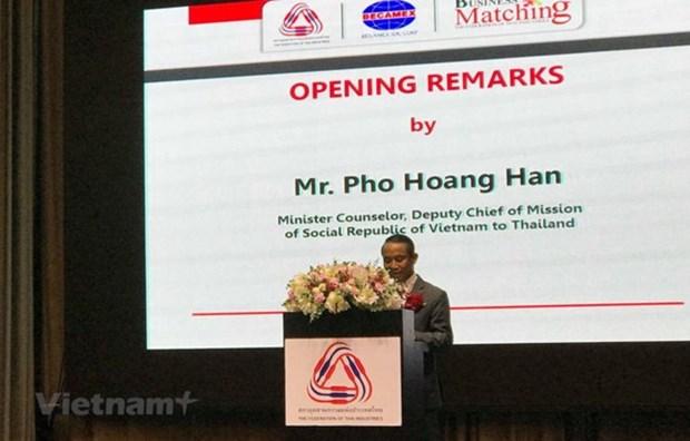 Les entreprises thailandaises cherchent des raccourcis au Vietnam hinh anh 1