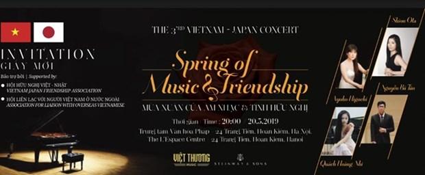 Concert d'amitie Vietnam-Japon a Hanoi hinh anh 1