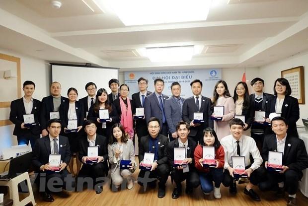 Les etudiants vietnamiens en Republique de Coree en congres hinh anh 1