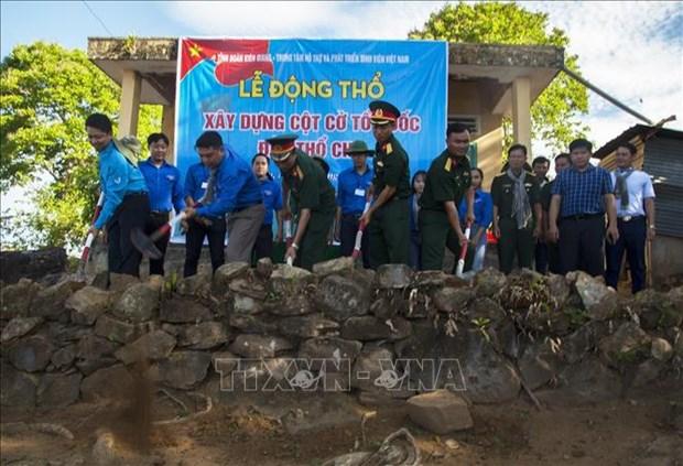 Mise en chantier d'un mat du drapeau national sur l'ile de Tho Chu hinh anh 1
