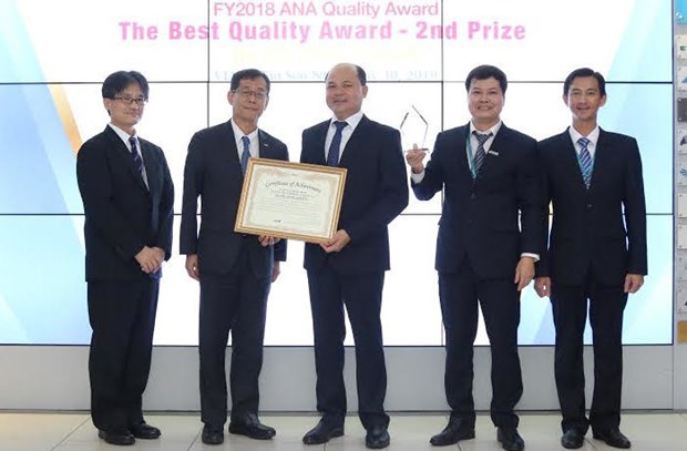 Vietnam Airlines : la compagnie des services subsidiaires recoit le prix «The Best quality awards» hinh anh 1