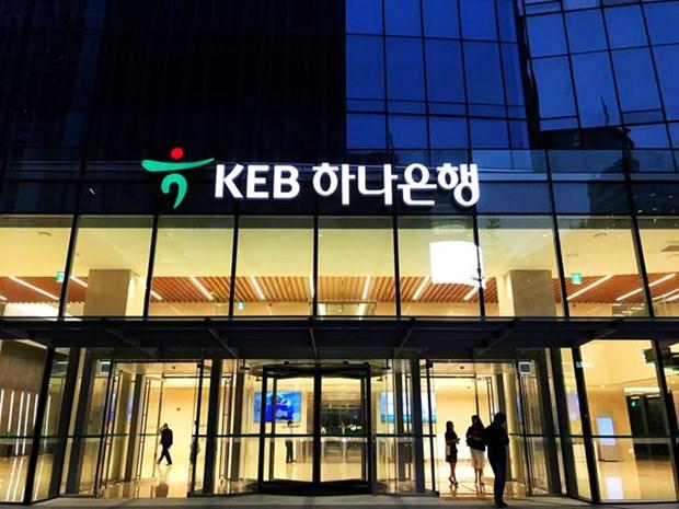 Le Vietnam seduit les banques sud-coreennes hinh anh 1