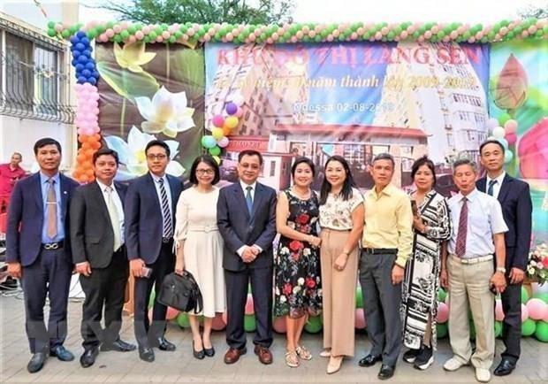 Informer les Vietnamiens d'Ukraine des politiques exterieures du pays hinh anh 1