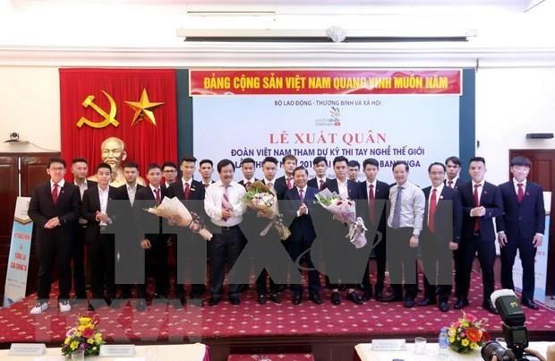 Le Vietnam au 45e concours mondial de qualification professionnelle hinh anh 1