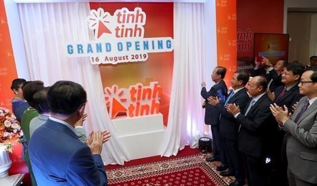 Le Cambodge lance la plus grande plate-forme d'achat en ligne hinh anh 1