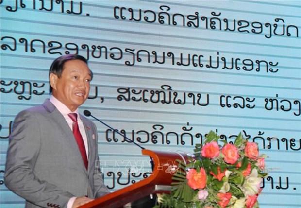 La Fete nationale du Vietnam celebree au Laos, en Inde et au Bresil  hinh anh 1
