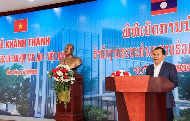 Inauguration du nouveau siege du Comite de cooperation Laos-Vietnam hinh anh 1