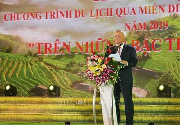 Ouverture de la Semaine culturelle des rizieres en terrasse de Hoang Su Phi 2019 hinh anh 1