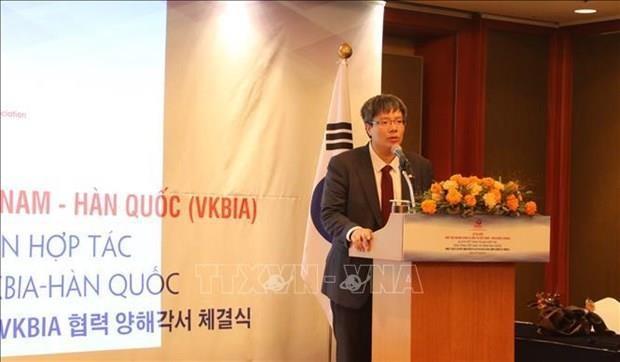 L'Association des hommes d'affaires et d'investissement Vietnam-R. de Coree voit le jour hinh anh 1