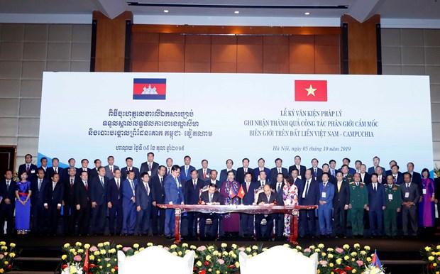 Conference-bilan sur la delimitation et le bornage de la frontiere terrestre Vietnam-Cambodge hinh anh 1