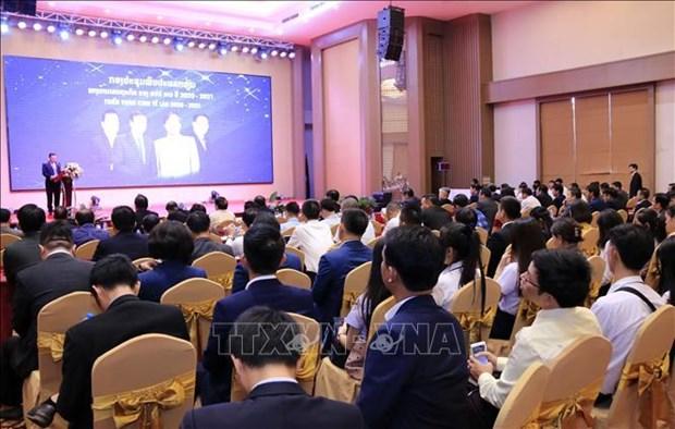 Seminaire sur les perspectives economiques du Laos et ses impacts sur les entreprises vietnamiennes hinh anh 1