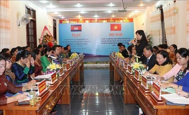 Les femmes vietnamiennes et cambodgiennes renforcent leur cooperation hinh anh 1