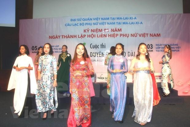 Celebration de la Journee des femmes vietnamiennes en Malaisie et en R. de Coree hinh anh 1