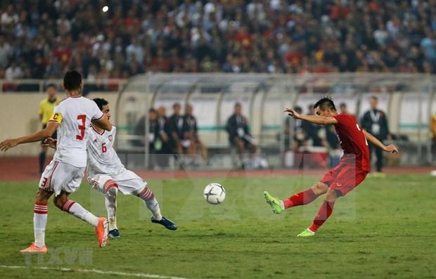 Les medias sud-coreens felicitent l'equipe de football vietnamienne hinh anh 1