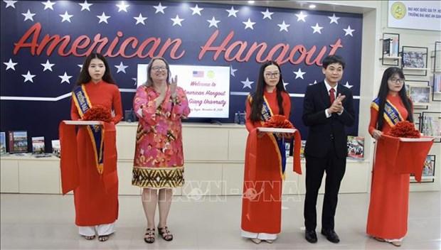 Inauguration du « Lieu de rencontre des Etats-Unis