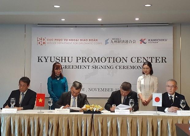 Creation d'un centre de promotion de la region japonaise de Kyushu a Hanoi hinh anh 1
