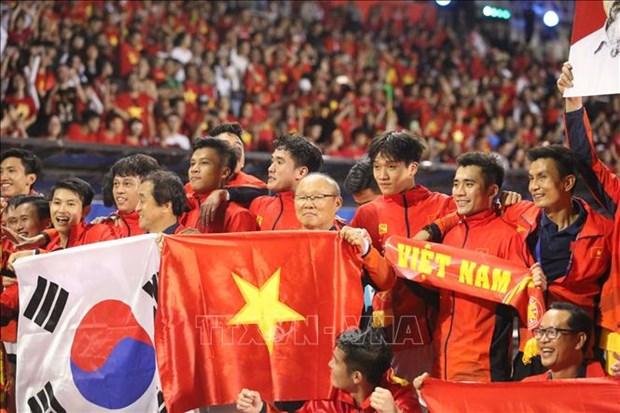 SEA Games 30 : la presidente de l'AN felicite la delegation vietnamienne hinh anh 1