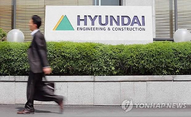 Hyundai E&C construira un hotel 5 etoiles au Vietnam hinh anh 1